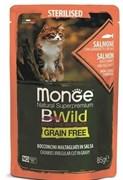 Паучи беззерновые Monge BWild для стерилизованных кошек из лосося с креветками и овощами (Pouch Grain Free Sterilised Cat Salmon and Shrimps with vegetables)