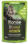 Паучи беззерновые Monge BWild для стерилизованных кошек из мяса дикого кабана с овощами (Pouch Grain Free Sterilised Cat Wild Boar with vegetables)