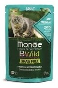 Паучи беззерновые Monge BWild для кошек из трески с креветками и овощами (Pouch Grain Free Adult Cat Codfish with Shrimps and vegetables)