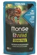 Паучи беззерновые Monge BWild для стерилизованных кошек из тунца с креветками и овощами (Pouch Grain Free Sterilised Cat Tuna and Shrimps with vegetables)