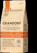 Сухой корм GRANDORF для стерилизованных кошек индейка с рисом Turkey/Rice Adult Sterilised