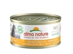 Консервы ALMO NATURE для взрослых кошек куриная грудка 75% мяса Legend Adult Cat Chicken Breast
