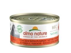 Консервы ALMO NATURE для взрослых кошек с курицей и тыквой 75% мяса Legend Adult Cat Chicken Pumpkin