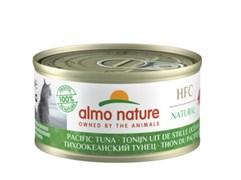 Консервы ALMO NATURE для взрослых кошек с тихоокеанским тунцом 75% мяса Legend Pacific Ocean Tuna