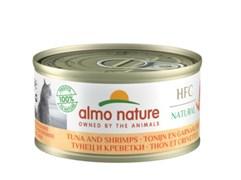 Консервы ALMO NATURE для взрослых кошек с тунцом и креветками 75% мяса Legend Adult Cat Tuna Shrimps