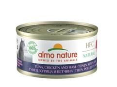 Консервы ALMO NATURE для взрослых кошек с тунцом, курицей и ветчиной 75% мяса HFC Adult Cat Tuna Сhicken and Ham Cuisine