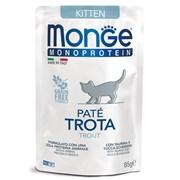 Пауч MONGE Monoprotein для котят с форелью (Cat Monoprotein Pouch Kitten Trout)