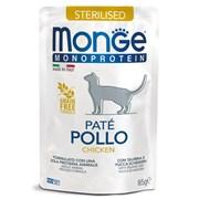 Пауч MONGE Monoprotein для стерилизованных кошек с курицей (Cat Monoprotein Pouch Sterilised Chicken)