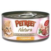 Консервы PETREET для взрослых кошек кусочки тихоокеанского тунца с курицей в рыбном бульоне