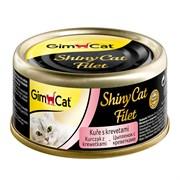 Консервы GimCat ShinyCat Filet для кошек из цыпленка с креветками в бульоне