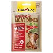 Лакомство для собак GimDog - из курицы с клюквой и розмарином - мясные косточки суперфуд