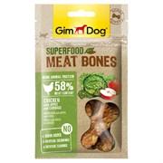 Лакомство для собак GimDog - из курицы с яблоком и капустой - мясные косточки суперфуд