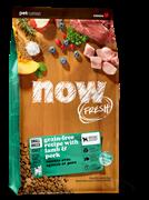 Беззерновой сухой корм NOW Fresh для взрослых собак малых пород со свежим ягненком и овощами Small Breed Recipe Red Meat Grain Free