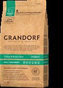 Сухой корм GRANDORF для взрослых собак крупных пород с индейкой и рисом (Large Breeds Turkey/Rice)