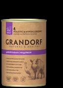 Консервы GRANDORF для собак всех пород с кабаном и индейкой - новая упаковка
