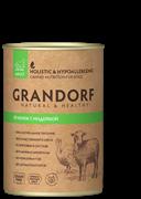 Консервы GRANDORF для собак всех пород с ягненком и индейкой - новая упаковка