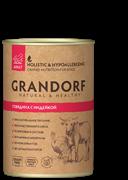Консервы GRANDORF для собак всех пород с говядиной и индейкой - новая упаковка