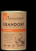 Консервы GRANDORF для собак всех пород с гусем и индейкой - новая упаковка