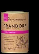 Консервы GRANDORF для собак всех пород с мясом буйвола и индейкой - новая упаковка