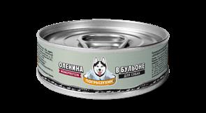 Беззерновые консервы Погрызухин для собак из мяса Северного оленя в бульоне