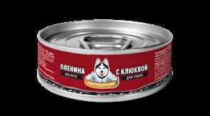 Консервы Погрызухин для собак из мяса Северного оленя с клюквой 100 гр