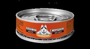 Консервы Погрызухин для собак из мяса Северного оленя с морошкой 100 гр
