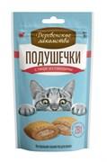 Деревенские лакомства - Подушечки с пюре из говядины для кошек
