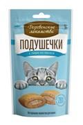 Деревенские лакомства - Подушечки с пюре из лосося для кошек