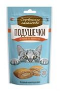 Деревенские лакомства - Подушечки с пюре из креветок для кошек