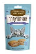 Деревенские лакомства - Подушечки с пюре из краба для кошек