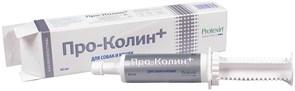 Protexin Про-колин+ для лечения пищевых расстройств для собак и кошек