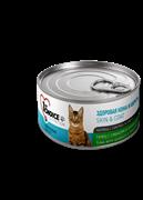 Консервы 1st CHOICE для взрослых кошек с тунцом, сибасом и ананасом Skin/Coat Hairball ControlTuna with Seabass and Pineapple Adult