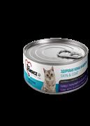 Консервы 1st CHOICE для взрослых кошек с тунцом, тилапией и ананасом Skin/Coat Hairball Control Tuna with Tilapia and Pineapple Adult