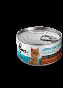 Консервы 1st CHOICE для взрослых кошек с тунцом, курицей и папайей Skin/Coat Hairball Control with Chicken, Tuna and Papaya Adult