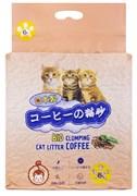 Биоразлагаемый соевый комкующийся наполнитель HAKASE AREKKUSU Bio Clumping Cat Litter Coffee с ароматом кофе