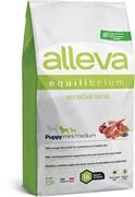 Сухой корм Alleva Equilibrium для щенков малых и средних с ягненком и рисом Sensitive Lamb Puppy Mini/Medium