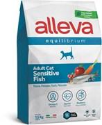 Сухой корм Alleva Equilibrium для взрослых кошек с океанической рыбой Sensitive Fish Adult Cat