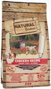 Беззерновой сухой корм Natural Greatness для щенков всех пород с курицей Chicken Recipe Starter Puppy