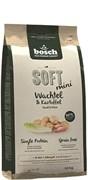 Беззерновой полувлажный корм Bosch Soft Mini для взрослых собак малых пород с перепелкой и бататом Mini Quial Potato