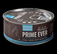 Консервы Prime Ever Holistic для котят и кошек тунец с белой рыбой в желе una Topped With White Fish
