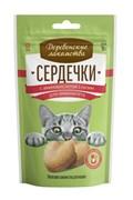 Лакомство для кошек Сердечки с аминокислотой L-лизин для иммунитета Деревенские лакомства