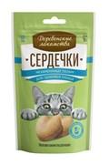 Лакомство для кошек Сердечки с таурином для здоровья сердца Деревенские лакомства