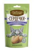 Лакомство для кошек Сердечки для поддержки пищеварения и метаболизма Деревенские лакомства