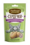 Лакомство для кошек Сердечки для баланса микроэлементов Деревенские лакомства