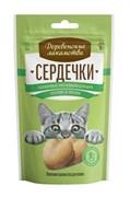 Лакомство для кошек Сердечки для поддержки здоровья почек и мочевыводящих путей Деревенские лакомства