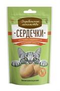 Лакомство для кошек Сердечки для пищеварения и вывода шерсти Деревенские лакомства