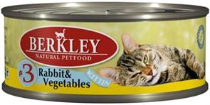 Консервы BERKLEY Kitten Rabbit/Vegetables №3 для котят с кроликом и овощами