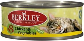 Консервы BERKLEY Adult Chicken Vegetables №8 для взрослых кошек с цыпленком и овощами