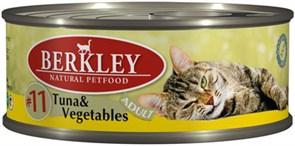 Консервы BERKLEY Adult Tuna Vegetables №11 для взрослых кошек с тунцом и овощами