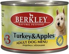 Консервы Berkley для Собак с индейкой и яблоками (Adult Turkey/Apples) №3, 200 г.